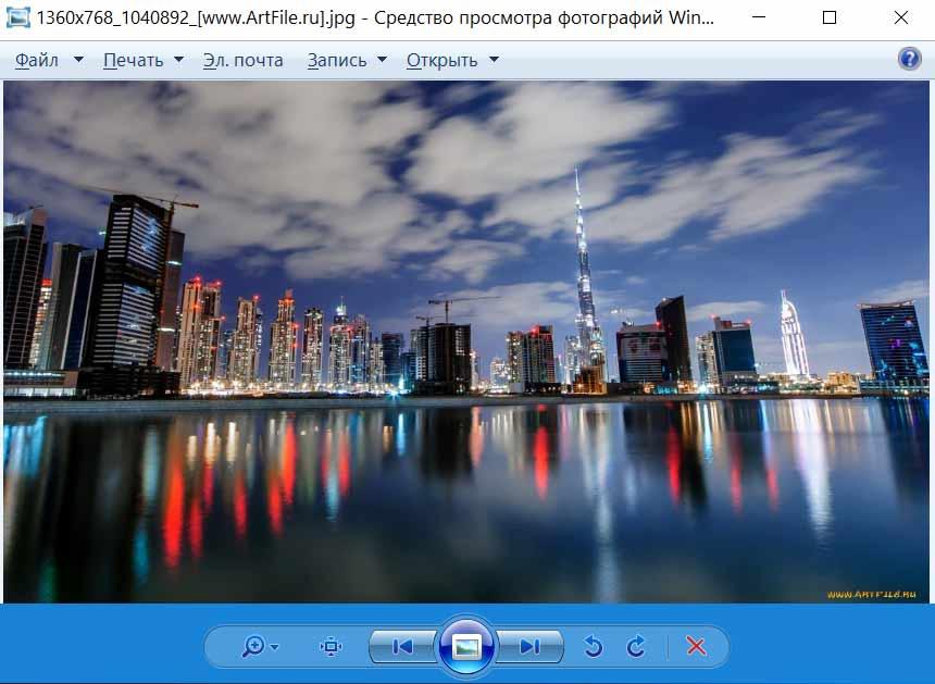 Windows 10 стандартный просмотр фотографий