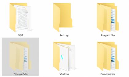 ProgramData windows 10