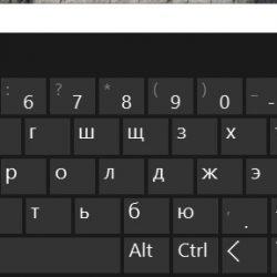 Как на Windows 10 включить экранную клавиатуру?