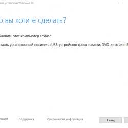 Как записать Windows 10 на флешку?