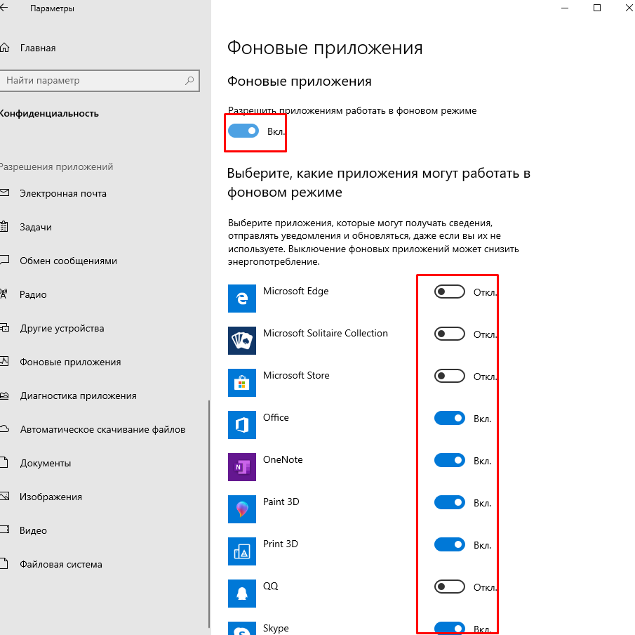 оптимизировать Windows 10