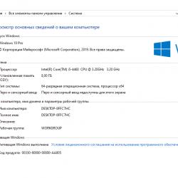 Как посмотреть характеристики компьютера в Windows 10