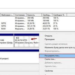 Как в Windows 10 объединить диски